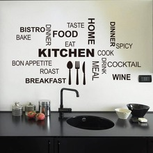 New Kitchen Breakfast Dinner Cook Meal Drink Home Taste Spicy Letter Pattern Wall Sticker PVC Removable Home Decor DIY wall art(China)