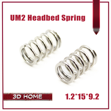 10Pcs 3D Printer Accessories UM2 Spring Fine Print Platform Edging 1.2 * 15mm For UM2 Heating Bed Flat Adjusting Sping