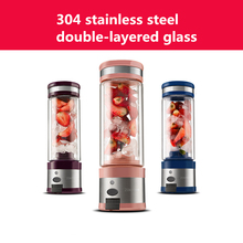 Portable USB Electric Fruit Juicer Machine Blender Shake Handheld Smoothie Maker Rechargeable Double-layered glass Bottle
