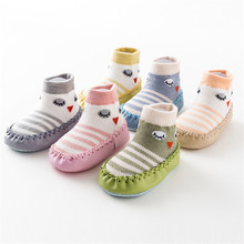 kidadndy Baby Boys' Girls' Socks Cotton Children 's Floor Socks Anti- slip Baby Step Socks GXY023