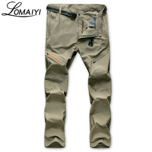 LOMAIYI Embroidery Casual Pants Men 2017 Spring Summer Army Green Loose Thin Trousers Male Fashion Khaki Active Pants,AM003(China)