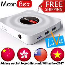 MoonBox PRO Just for America TV Box HD IPTV Free On Live Channel Smart Set Top Box Sport Movies News China HK Taiwan CN