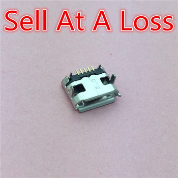 10pcs Micro USB 5pin Jack Female Socket G27 Connector OX Horn Curly Mouth for Tail