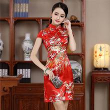 cheongsam vintage chinese traditional dress women qipao polyester red silk short sexy 2016 chinese qi pao plus size modern