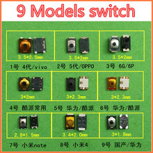 Free shipping Tactile Push Button Switch Micro Switch for switch mobile phone 9 models 45pcs