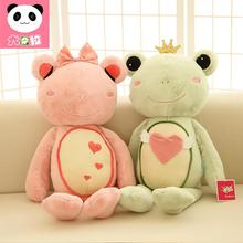 1 Pcs 55cm kids toy Couple Frog Prince Frog Stuffed&Plush Toy Doll Best Gifts For Lovers Pink And Green Two Colors Choice