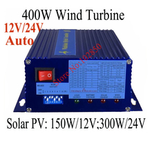 +++Free Shipping Hybrid Wind Sola Charge Controller,400W wind turbine+300W Solar Panel Charger Regulator,12/24V Auto