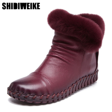Comfortable Soft Genuine Leather Winter Boots 2017 Fashion Sewing Women Ankle Boots Casual Flat Shoes Female Snow Boots m117(China)