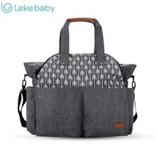 baby stroller travel mummy maternity messeger diapering nappy changing diaper bag organizer baby bags for moms bolsa maternidad(China)