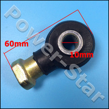 Buyang FA D300 G300 H300 300CC ATV Ball Joint Tie Rod End B 3.1.01.1040