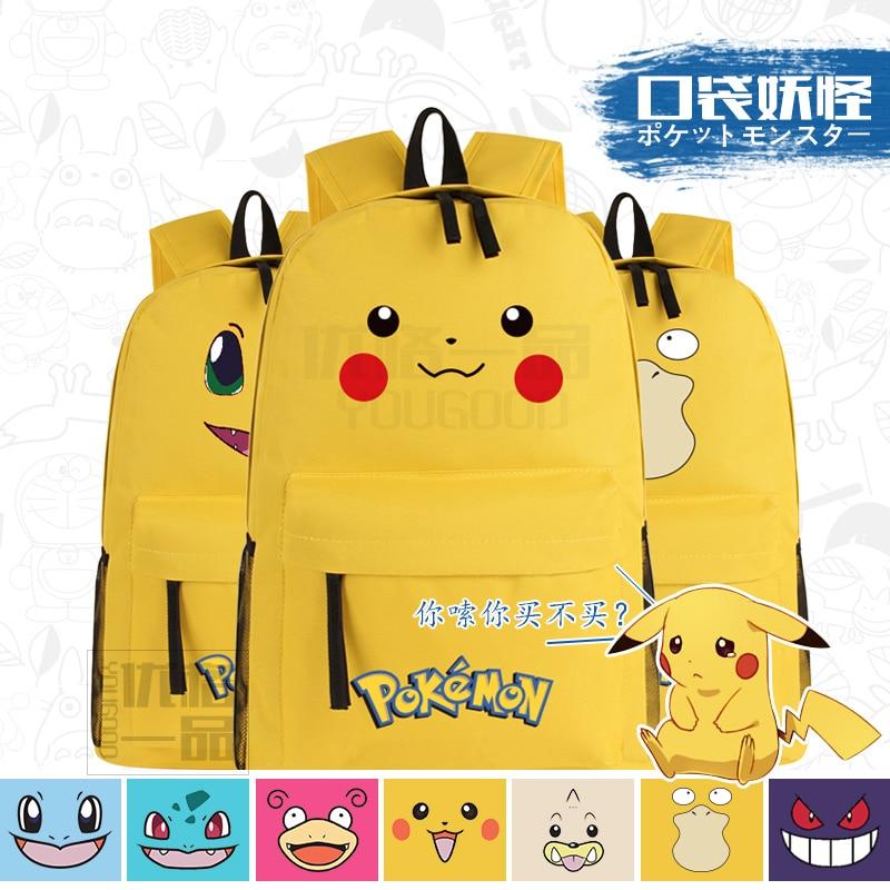 New Arrival Pokemon Pikachu Oxford Backpack Students Shoulders Bag Pocket Monster Gengar Schoolbags Laptop Bags<br>