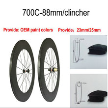 Carbon Wheels  38mm 50mm 60mm 88mm Depth Profile  Clincher 23mm Width Chinese Super Light Carbon Wheelset taiwan carbon wheels