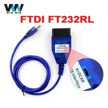 Newest INPA K+CAN with FTDI FT232RL Chip For BMW from 1998 To 2008 OBD OBD2 Diagnostic Cable INPA K+ DCAN USB OBDII Interface