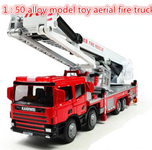 Free shipping ! 2014 super cool !1 : 50 alloy model toy aerial fire truck taxied toy, Baby educational toys(China)
