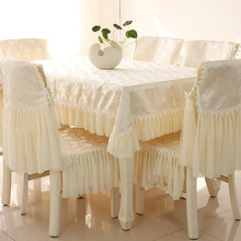 Europe Elegant Luxury Lace All Match Tablecloth For Wedding Party Home Table Linen Cloth Cover  Model Room Textile Decoration