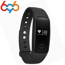 Buy 696 ID107 Smart Fitness Bracelet Band Heart Rate Monitor Sports Activity Tracker Wristband PK fitbit mi band 2 M2 Pro V05C for $16.73 in AliExpress store