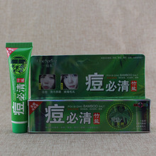 25g Natural nutrition Acne Clean-up raise colour Contractive pore Bamboo salt Pox Bi Qing