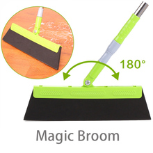 Magic Broom Sweep Dust Hair Bathroom Wiper Broom Rotate Connector Rubber Mop Cleaning Tool 180-degree rotating blade clean sweep