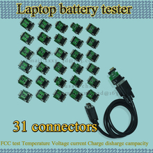 new laptop battery tester, full battery scanner, FBS-1000 (Portable Smallest)