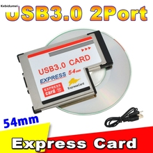 Kebidumei USB 3.0 PCI Express Card Adapter 5Gbps Dual 2 Ports HUB PCI 54mm Slot ExpressCard PCMCIA Converter For Laptop Notebook(China)