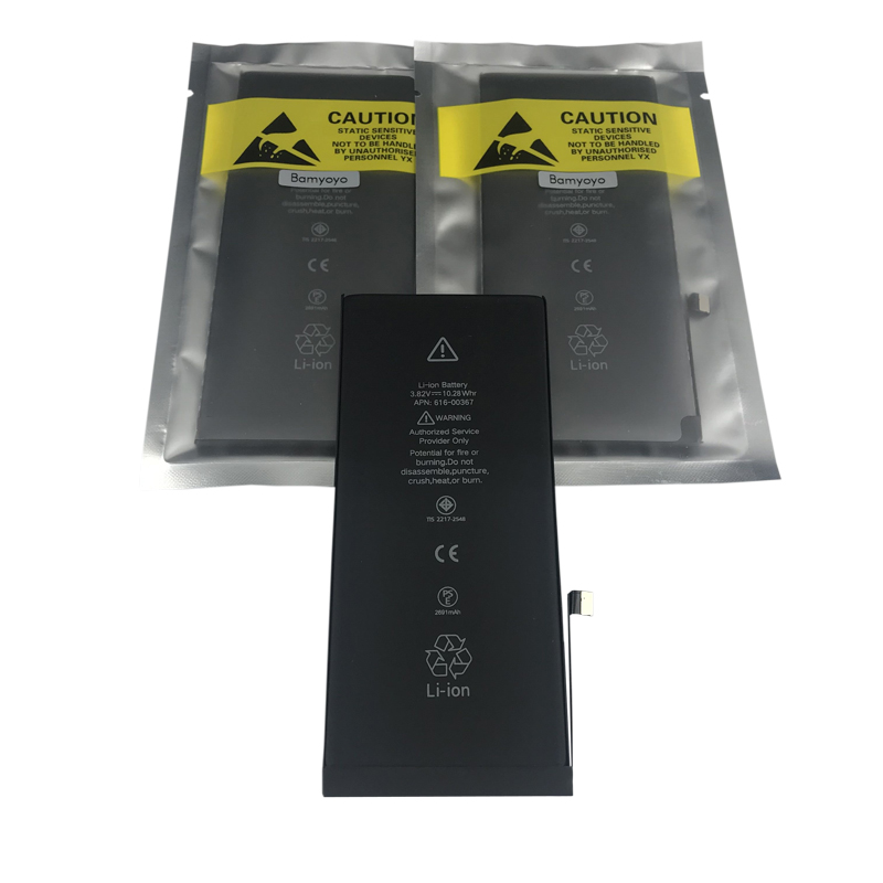 8P battery with package