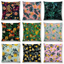 Fruits Floral Leaf Prints Lemon Peach Pineapple Tropical Jungle Garden Vintage Cushion Cover Decor Car Sofa Throw Pillow Case(China)