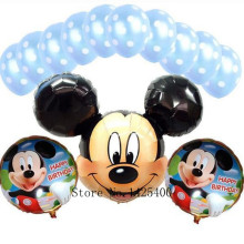 Free shipping new balloon13pcs/lot  latex balloons  suits Mickey suit children's toys wholesale party balloons