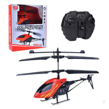 15cm Mini Drones Indoor Co-Axial Metal xiaomi drone RC Helicopter Built in Gyroscope Remote Control Toys MBF24