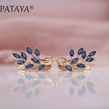 PATAYA New Dark Blue Horse Eye Leaves Natural Zircon Earrings 585 Rose Gold Dangle Earrings Women Fashion Unique Party Jewelry(China)