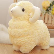 Cute Sheep Mutton Goat 30cm Stuffed Animal Soft Toy For Baby Children Friend Birthday Best Gift High Quality Good Design
