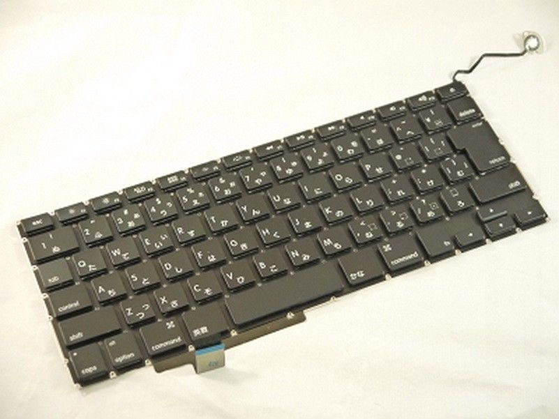 "New notebook laptop keyboard for  Apple Macbook Pro 17"" A1297 2009 2010 2011 JP/Japanese layout"