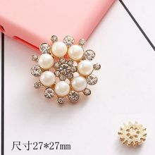 DOWER ME 10pcs Brand Gorgeous Crystal Pearl Wreath 3D DIY Decorative Alloy Phone Waterproof Stickers(China)