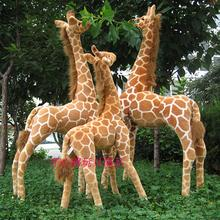 Artificial animal giraffe plush toy doll supplies home accessories Large about 95cm gift t8833(China)