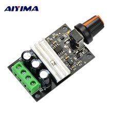 AIyima Vacuum Pump Air Pump Flow Control Module 12V 24V Small Power(China)
