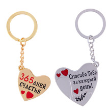 vintage keychain valentine day decorations creative couple keychain for keys customized birthday present for women(China)