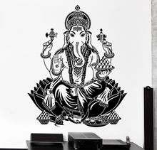 2017 Hot Sale Europe Destroy God Ganasha Indian Lord For Buddha Vinyl Wall Stickers Decals Many Styles Dinning Room Decor(China)