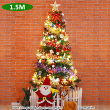 New 1.5M 1.8M 2.1M Artifical Christmas Tree Christmas Decorations Children Kid Christmas Gift Home Store Decoration For Xmas(China)