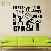 DCTOP Removable Vinyl Wall Stickers Home Decor Fitness GYM Healthy Sports Wall Decor Home Decals Living Room Decoration