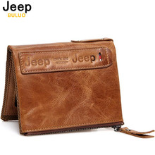 JEEP BULUO Genuine Leather Men Bifold Wallets Short Coin Purse Vintage Crazy Horse Cowhide Travel Wallet High Quality Brand 01(China)