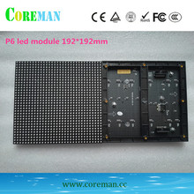 p6 led module 192x192 indoor led display module 32x32 rgb p6 outdoor led screen p1.2p2video wall led screen(China)