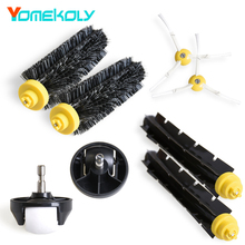 7Pcs/Lot Front Wheel Caster Assembly & Brush Kit For iRobot Roomba 500 600 700 Series 560 580 620 650 760 770 780 790