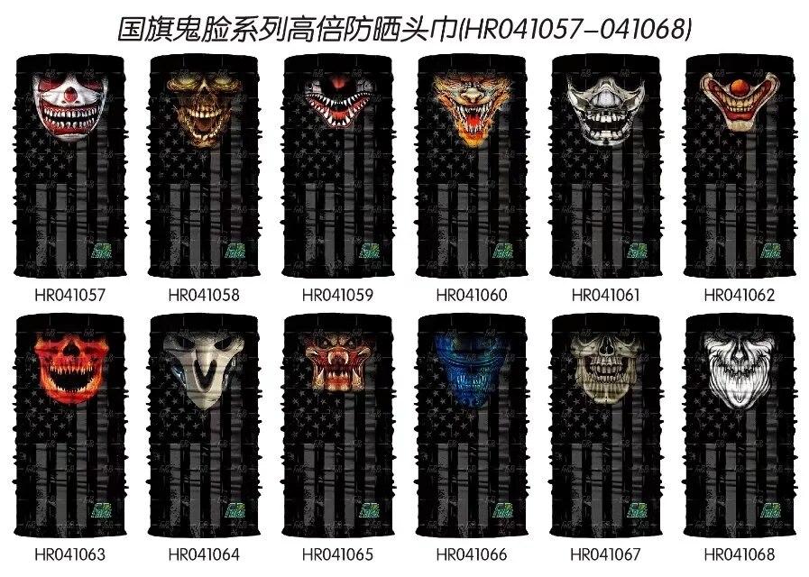 HR041057-HR041068