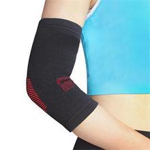 Elaborate Relief Therapy Elbow Guard Support Pad Brace Tennis Sports Compression Pain Elbow Protector Wrap(China)
