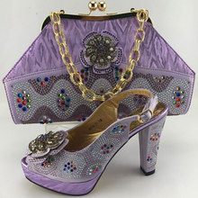 Top Selling Lilac color African Shoes and Bag Set Women Shoe and Bag Set for Party Italian Matching Shoe and Bags To Match