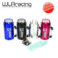 WLRING STORE Free shipping- Universal 10mm D1 Engine Round Oil Catch Tank Can JDM BLACK,SILVER,RED,BLUE  WLR-TK82