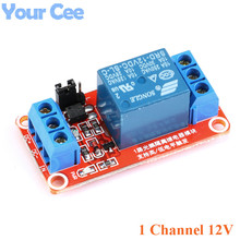 10 pc 1 Road 1 Channel 12V Relay Module Board Shield with Optocoupler Isolation Support High and Low Level Trigger(China)