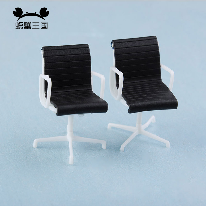 YZ50 10pcs Model Train Layout O Scale 1:50 bench chair settee