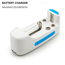 Standard Multi Usage Battery Charger  M704 Battery Charger Charger for AA/AAA/C/D/18650/9V Rechargeable Batteries