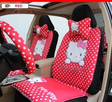 Free shipping Cartoon cute girls pink Hello kitty Car seat Covers personalized leopard print seat cushion covers