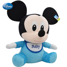 "Disney Mickey Mouse 12""18"" inches Plush sky blue Bibs Baby Stuffed Toy Kids Preferred doll"